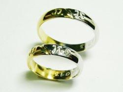 HAND MADE WEDDING RINGS.
